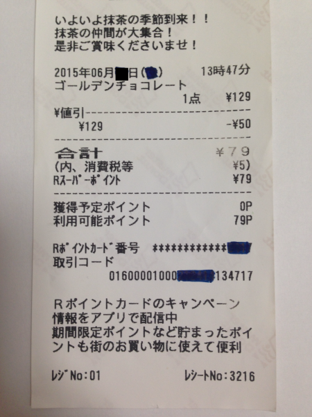 ファイル_000-2