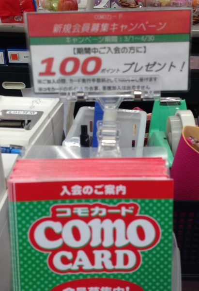 ファイル_000-8