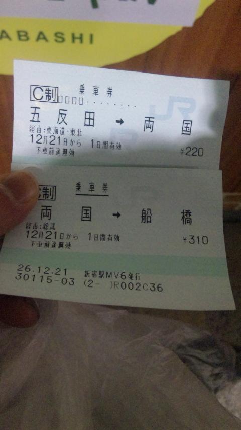 141221_124214