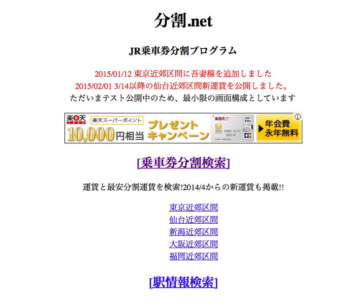 スクリーンショット 2015-08-29 21.10.50