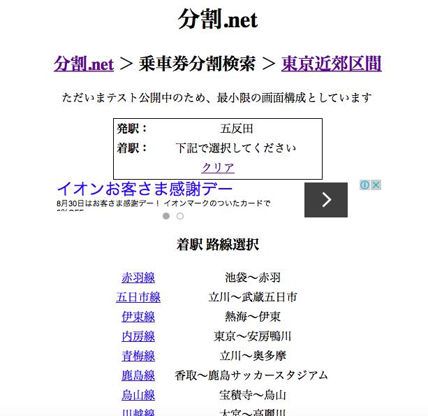 スクリーンショット 2015-08-29 21.11.46