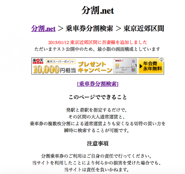 スクリーンショット 2015-08-29 21.11.01