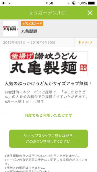 ファイル_000-15