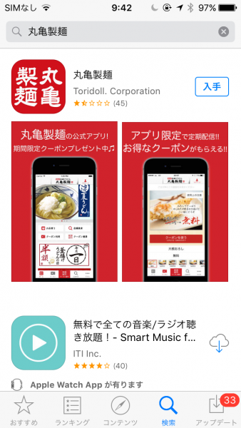 丸亀_000-21