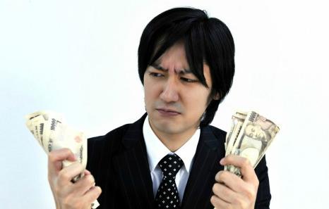 貸与型の奨学金を使ってしまう方へ【2週間定期預金】をやってみよう!