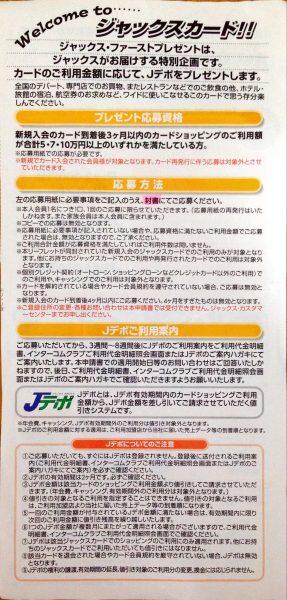 漢方welcome_000-16