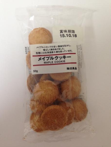 cookie-mujirusi2