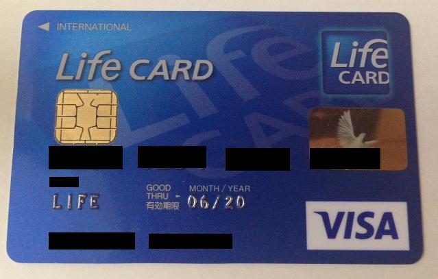 lifecard-1