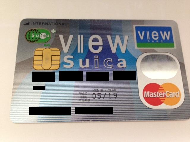 Suicaチャージでポイントが貯まる!電車に乗るだけで年間3,000円の節約「ビュー・スイカカード」の詳細・特徴まとめ