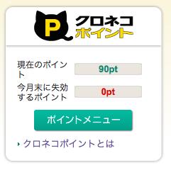 スクリーンショット 2015-09-11 1.34.35