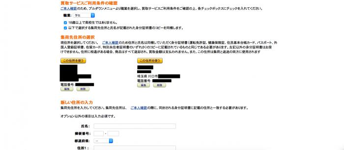 スクリーンショット 2015-09-12 2.47.25