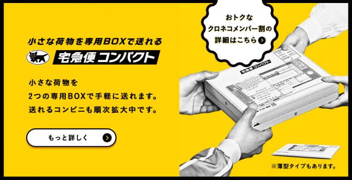 スクリーンショット 2015-09-23 22.35.32