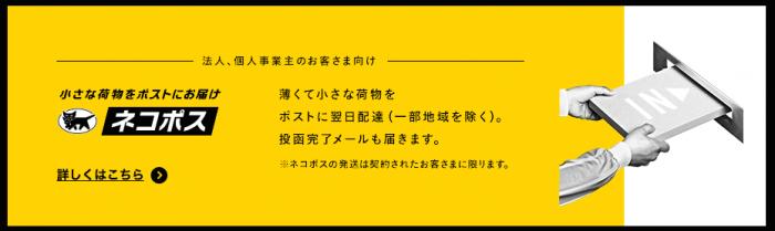 スクリーンショット 2015-09-23 22.35.36