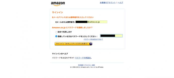スクリーンショット 2015-09-25 22.24.36