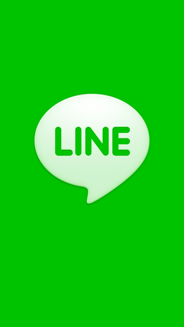 LINE Out(旧LINE電話)知らないの?? 全国のお店にタダで電話ができますよ!!