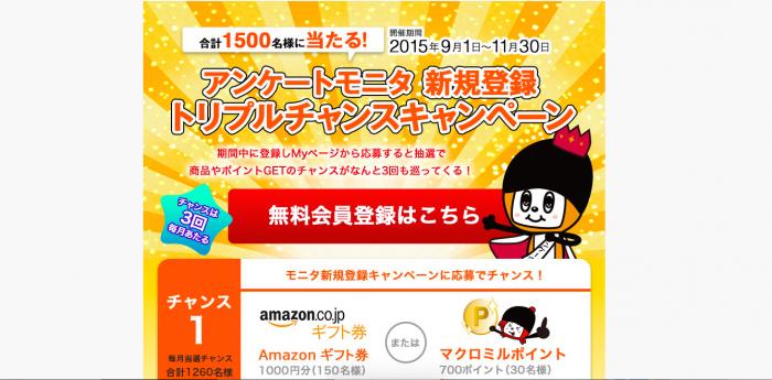 スクリーンショット 2015-10-24 16.34.06