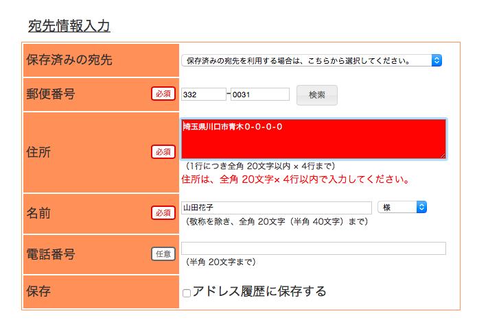 スクリーンショット 2015-10-25 0.30.33