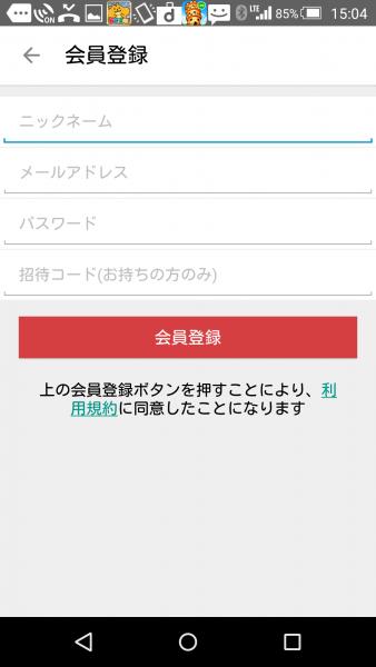 Screenshot_2015-10-03-15-04-21