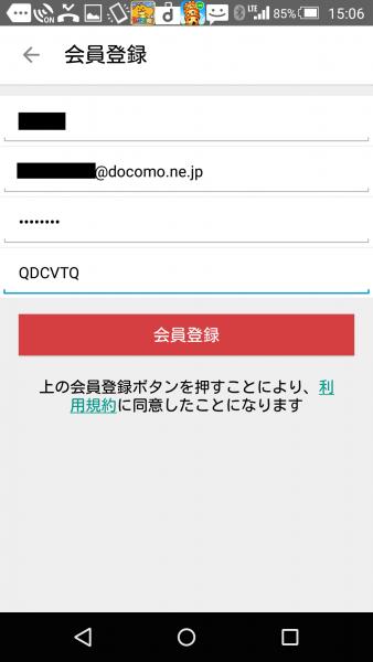 Screenshot_2015-10-03-15-06-57