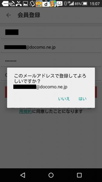 Screenshot_2015-10-03-15-07-04