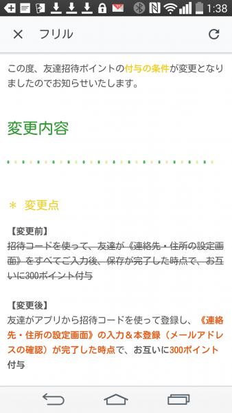 Screenshot_2016-05-12-01-38-28-2