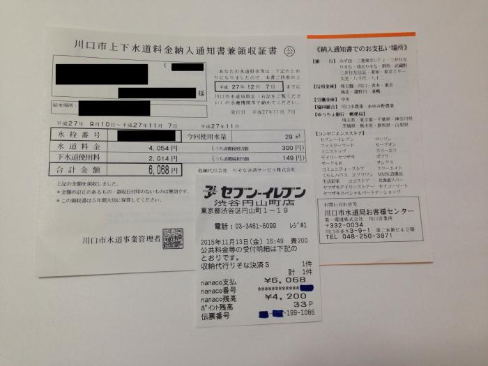 ファイル_000-3