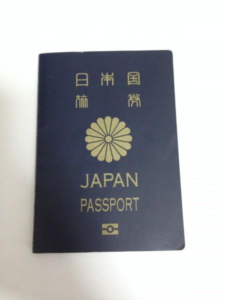 IMG_7526 passport