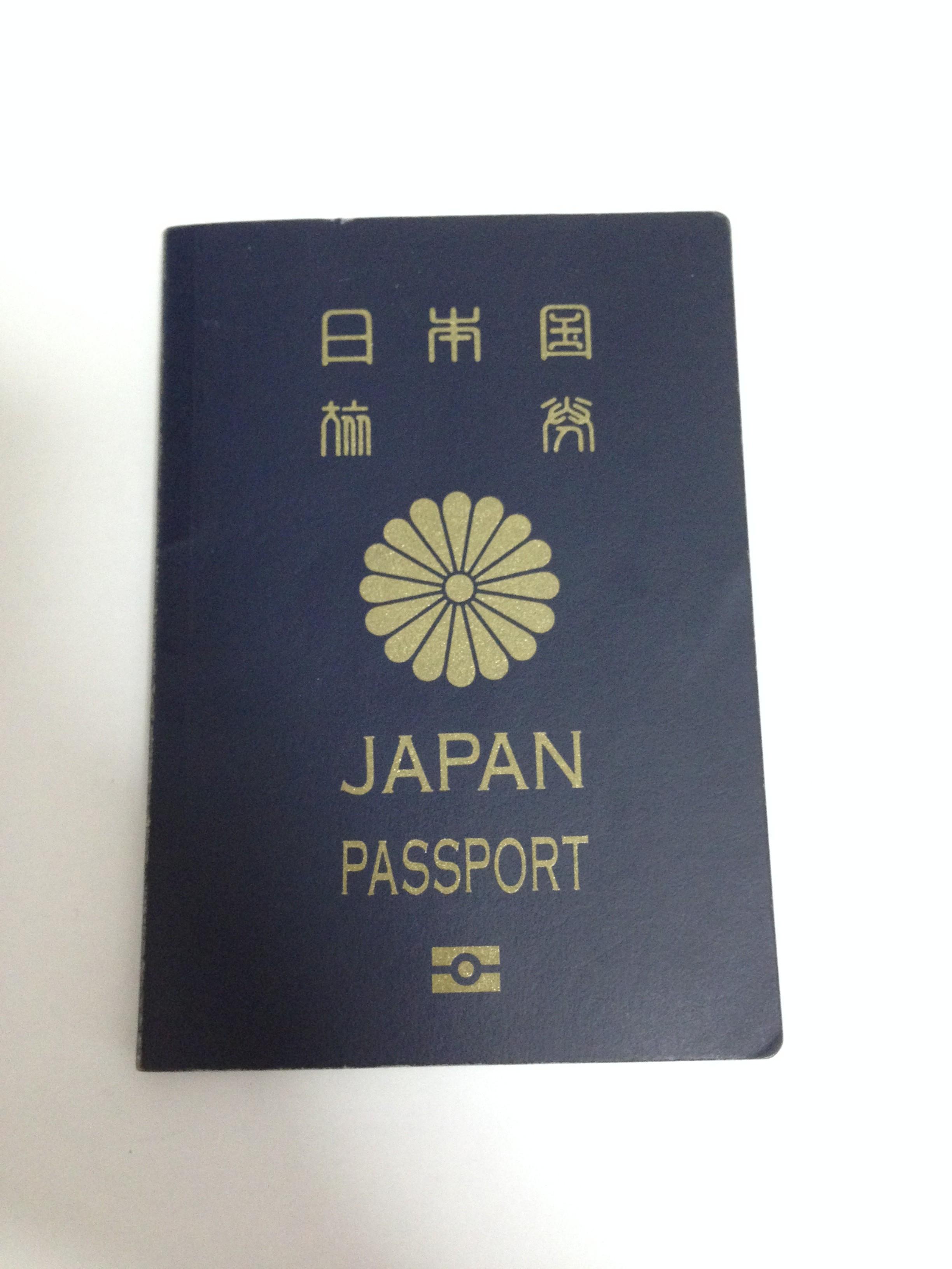 【クレジットカードは使える?】パスポートの発行にかかる手数料とその節約方法