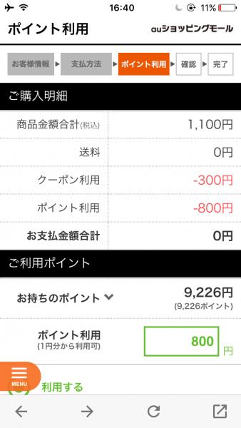 ファイル_001お米800