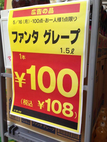 ファイル_000-12