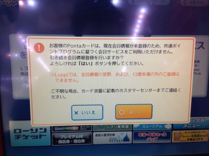 ファイル_000-5