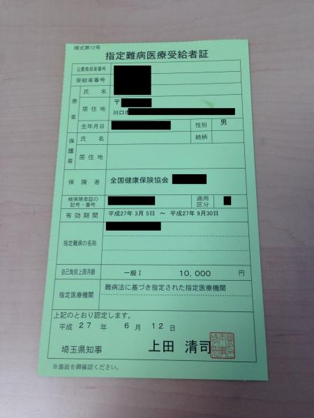 ファイル_000-7