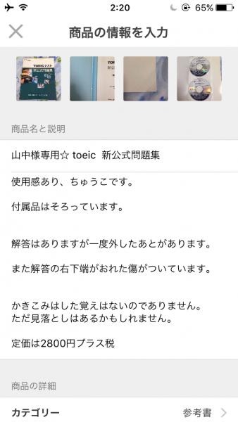 ファイル_002-2