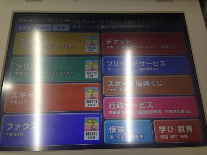 ファイル_000-4