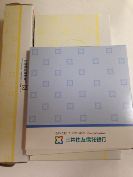 三井住友信託銀行_000-6