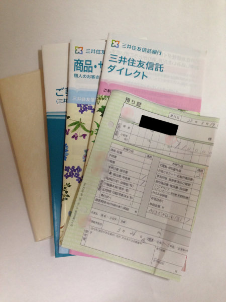三井住友信託銀行_000-11