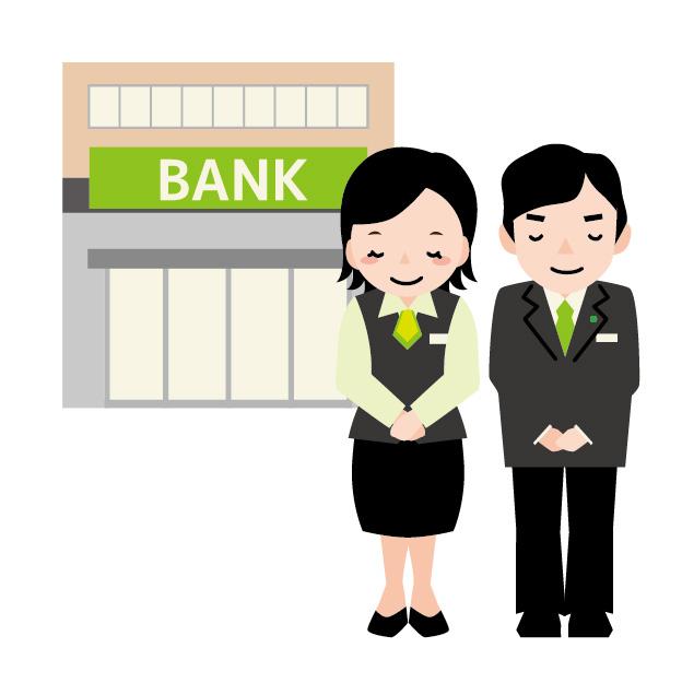 三井住友信託銀行の口座を開設してみた