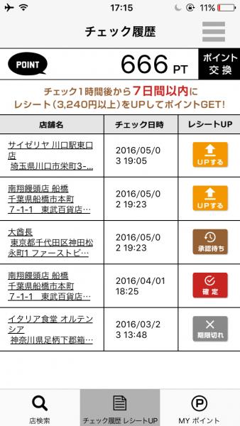 ファイル_001-4