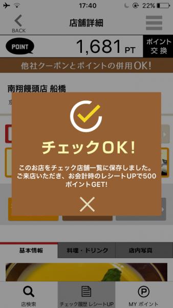 ファイル_002-5