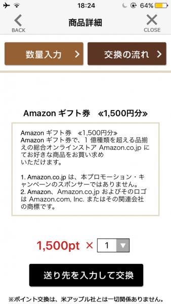 くーちょ_002-6