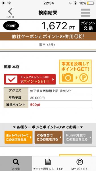 ファイル_000-11
