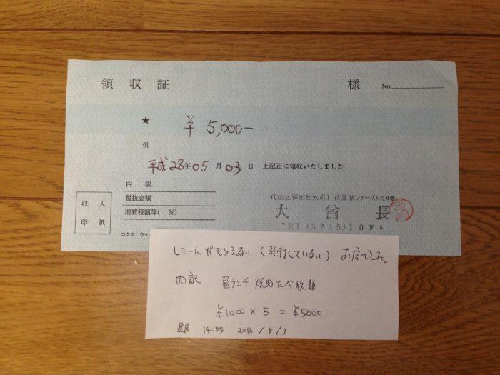 ファイル_000-6