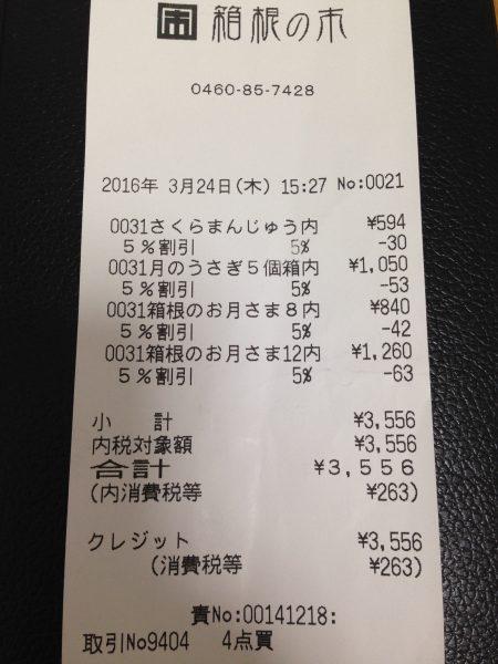 ファイル_000-10