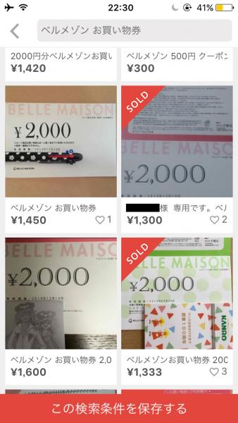 ファイル_000-16