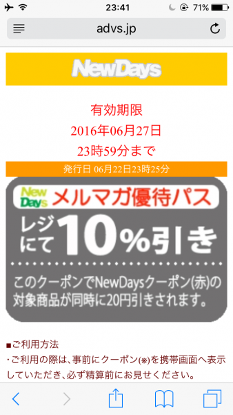 ファイル_000-19