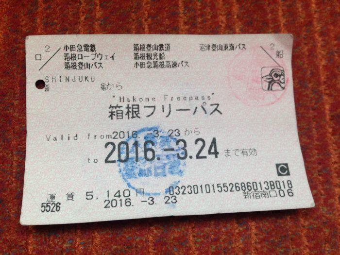 ファイル_000-9
