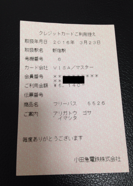 ファイル_001-7