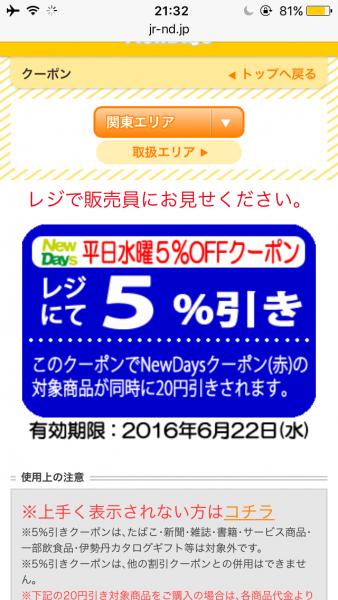 ファイル_001-8