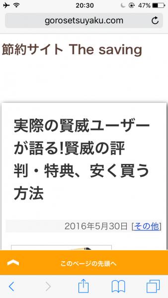 ファイル_001-6