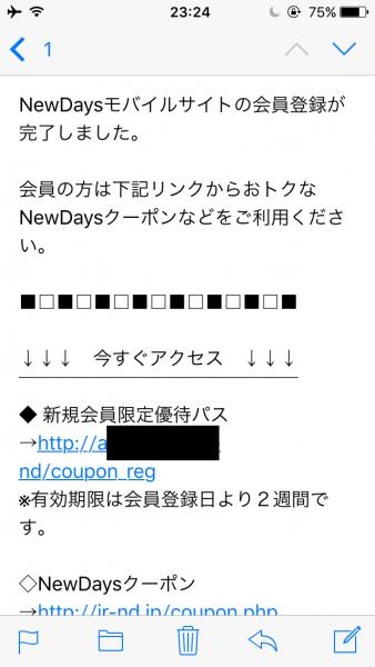 ファイル_001-9